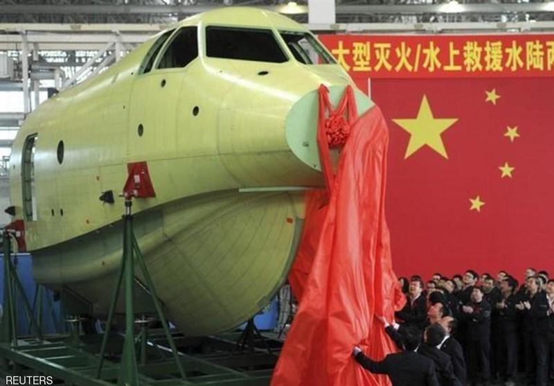 هواپیمای دوزیست چینی