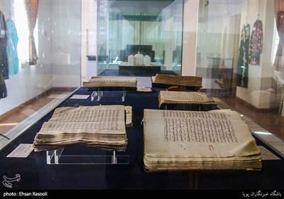 موزه بابل