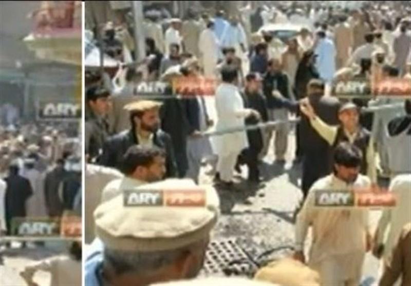 Pakistan'da Şii Yerleşim Bölgesi Olan Paraçınar'da Patlama Meydana Geldi