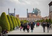 لزوم هماهنگی دستگاههای مرتبط برای توسعه زیرساختهای گردشگری در اصفهان