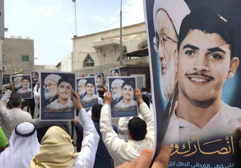دراز بحرین