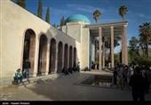عصر شعر بزرگداشت حافظ در کرمانشاه برگزار میشود