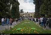 Hafezieh: The Tomb of Famous Iranian Poet in Shiraz