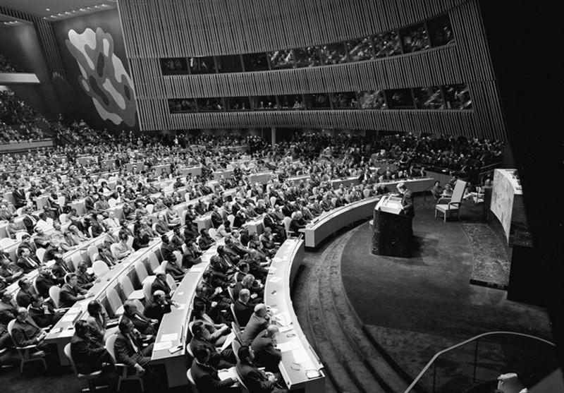 بحرین اقوام متحدہ