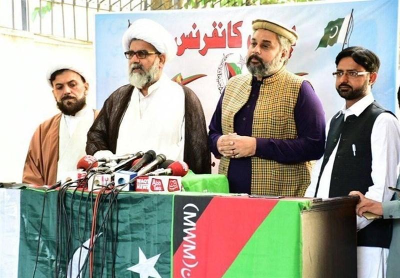 Pakistan Müslümanlar Birliği Ve Ehl-i Sünnet Birliğinden Suudi Arabistan Tepkisi