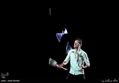 Aftab International Circus in Iran's Capital