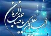 هدایتگری امام عصر(عج) در قرآن چگونه عنوان شده است؟