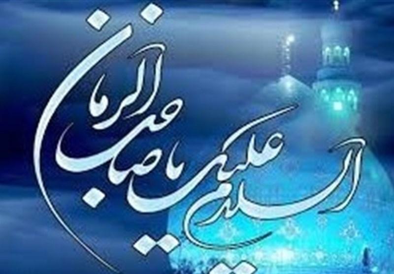 ویژگیهای منتظران واقعی امام زمان(عج)/ یک فرد منتظر در حق کسی بدی نمیکند