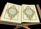امیدوارکنندهترین آیه قرآن چیست؟