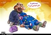 کاریکاتور/ تولید و اشتغال برای دیگران !!!