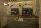 Trump Calls Putin to Condole over St. Petersburg Metro Attack