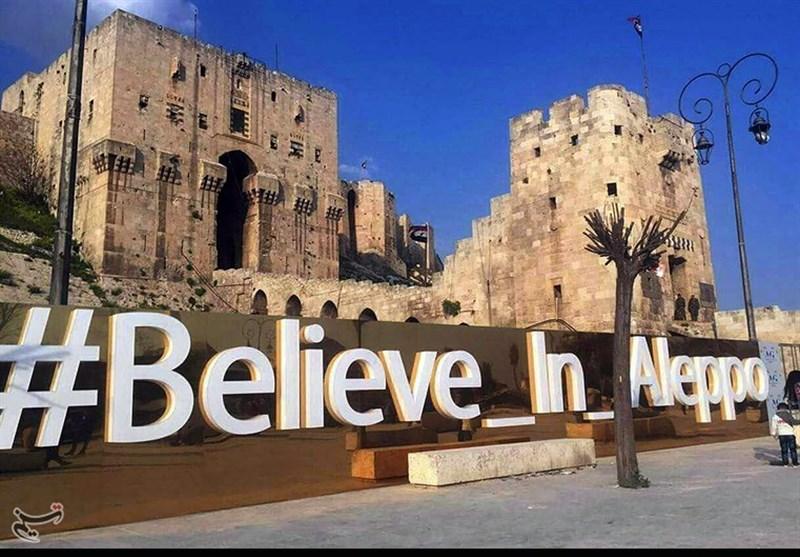 """Halep Kalesinde Anlamlı Program """"Halep'e İnan"""""""