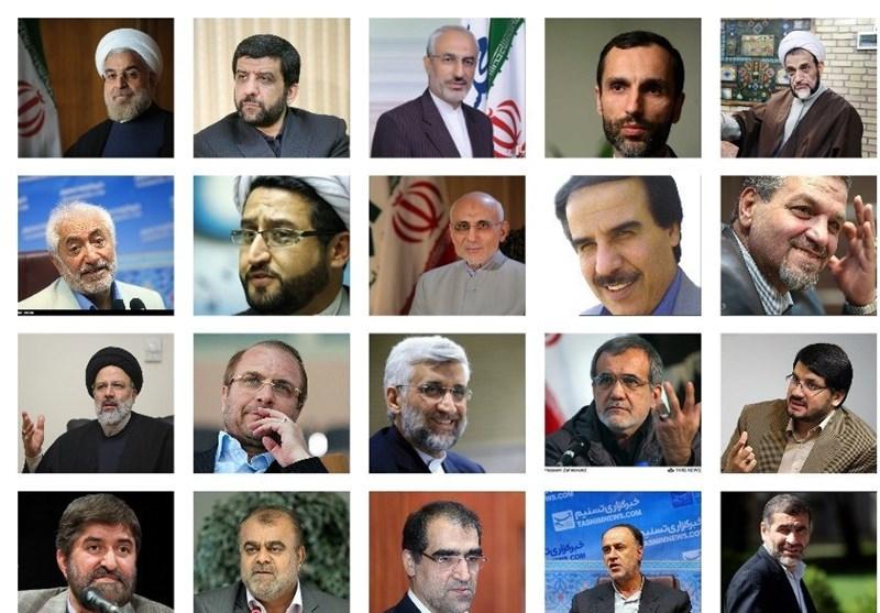 جمیع المرشحین المؤکدین والمحتملین للانتخابات الرئاسیة الایرانیة