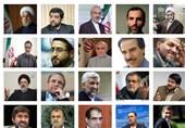 İran'da Seçim Yarışı Başladı/ Seçimin Tarafları Ve Stratejileri