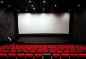 بلیت سینماهای اصفهان در طول ماه مبارک رمضان نیم بها میشود