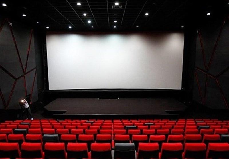 پردیس سینمایی چهارباغ