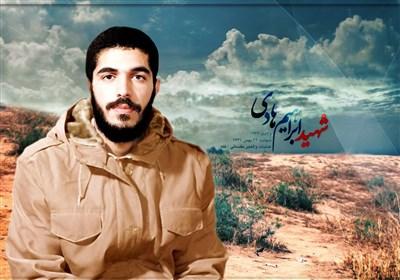 زندگی نامه شهید ابراهیم هادی برای کودکان منتشر شد