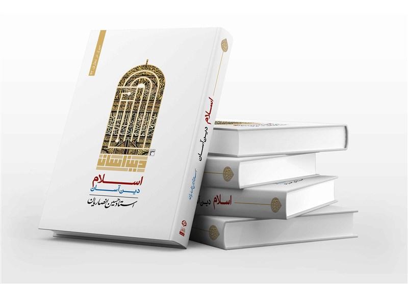 کتاب دیجیتال