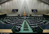 مجلس الشورى یقر قانون مواجهة الاجراءات الامریکیة فی المنطقة