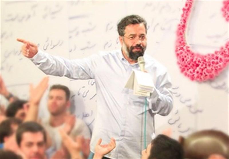 مداحی محمود کریمی در شب ولادت امام حسین (ع)