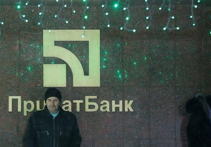 بانک مرکزی اوکراین