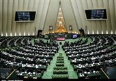 طرح 3 فوریتی الزام دولت به رعایت منافع ملی در قراردادهای نفتی از دستور کار خارج شد