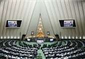 Iranian MPs to Propose Motion to Suspend Gas Deal with France's Total