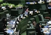 کدام نمایندگان با تأخیر به جلسه علنی مجلس رسیدند؟