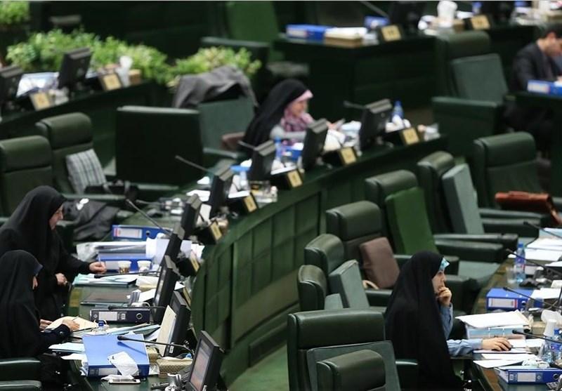 اصرار مجلس بر مصوبه قبلیاش درباره «سپنتا نیکنام»