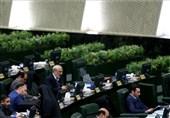موافقت نمایندگان مجلس با تشکیل شورای عالی پیشگیری از جرائم پولشویی