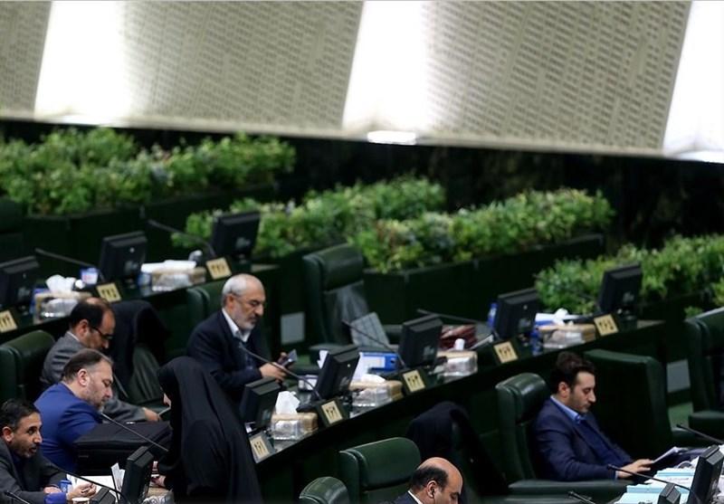 نمایندگان مجلس با فوریت ادغام صندوق بازنشستگی فولاد مخالفت کردند