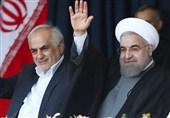 ربیع فلاح استاندار مازندران
