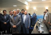 Applicants Registration for Presidential Candidacy Starts in Iran