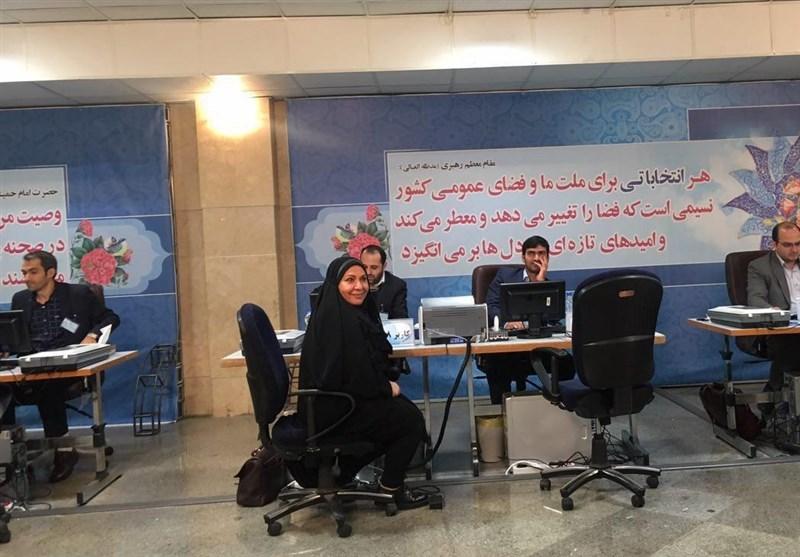 ثبتنام اولین داوطلب زن انتخابات ریاستجمهوری+ عکس