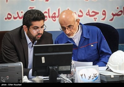 People Sign Up for Presidential Candidacy in Tehran