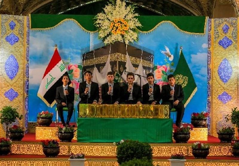 قرآن طلا