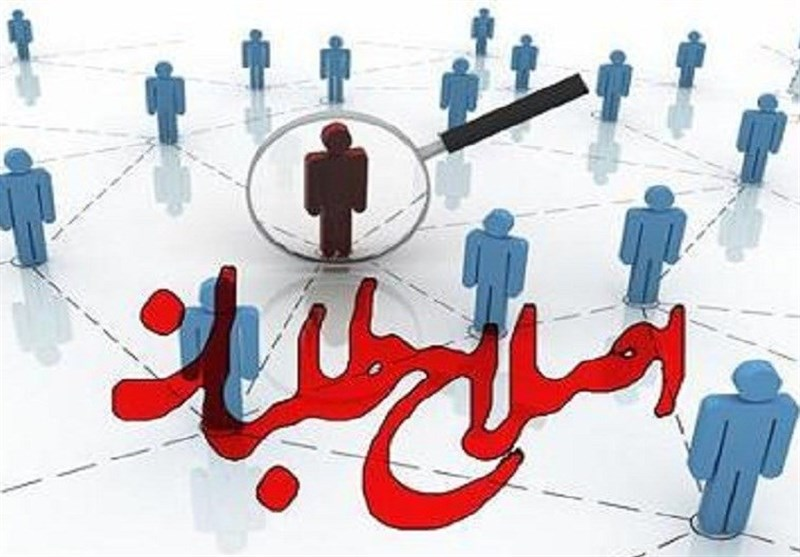 یک فعال اصلاحطلب: جایگاه اصلاحطلبان بین مردم تزلزل یافته/«شورای سیاستگذاری» سازوکار دموکراتیک ندارد