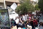 Suriyeli Üniversite Öğrencileri Amerika'yı Protesto Etti