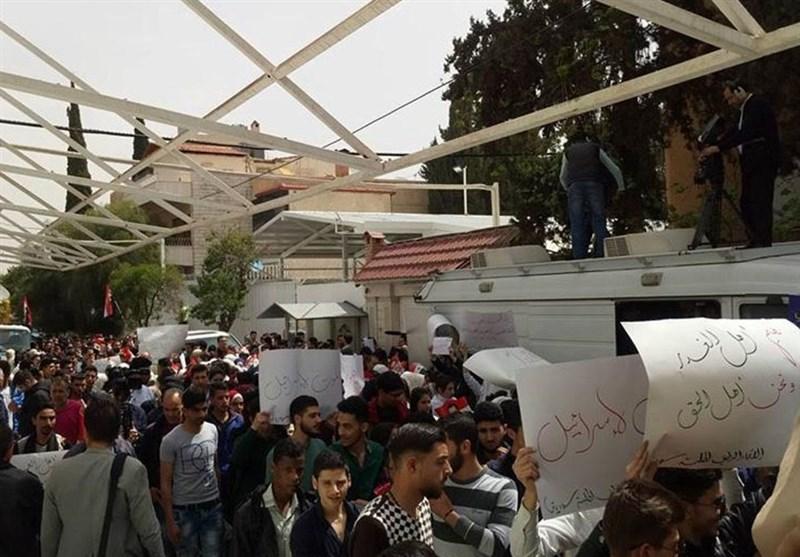 دانشجویان سوری
