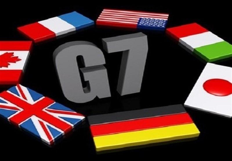 گروه 7: احیای برجام راه را برای پرداختن به مسائل موشکی و منطقهای هموار میکند