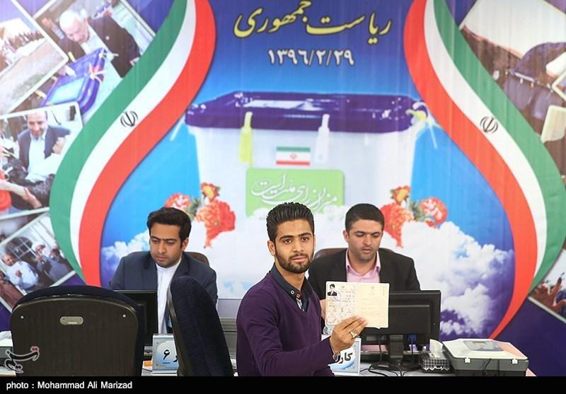 آغاز روز دوم ثبتنام از داوطلبان انتخابات ریاستجمهوری