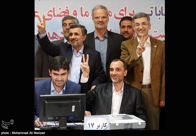 İran'da Cumhurbaşkanlığı Adaylığında Beklenmeyen Oldu