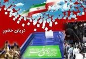 2668 بارزس بر انتخابات استان کرمان نظارت کردند/ شمارش آرا در روستاهای فاقد متقاضی در استان کرمان آغاز شد