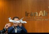 ضد و نقیض پرواز هواپیماهای ای تی آر در استانهای مختلف
