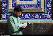 آخرین روز مراسم اعتکاف و دعای ام داوود در حرم امام رضا(ع)