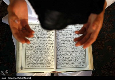 مراسم الاعتکاف المعنویة فی مسجد جمکران المقدس