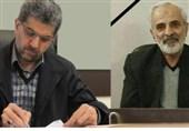دانشمند طب سنتی ایران فوت کرد