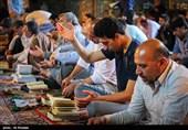 آغاز ثبتنام اینترنتی اعتکاف رمضانیه آستان عبدالعظیم(ع)