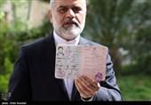 یک اصلاحطلب دیگر در انتخابات ریاستجمهوری ثبتنام کرد+ تصاویر