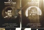 تظاهرات شبانه در بحرین و درخواست مجازات عاملان قتل شهدا+تصاویر